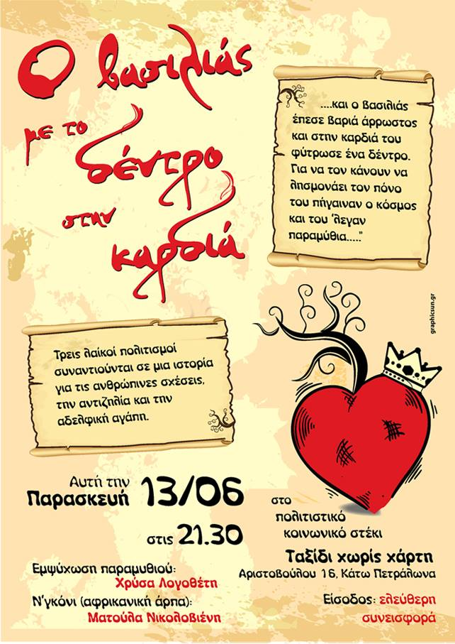 xrysa