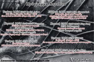 prog_apr_2010