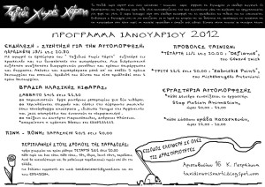 prog_jan_2012