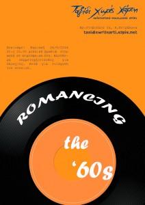 romancing 60s 26/9/16